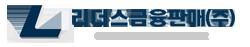 리더스금융판매(주) 메인